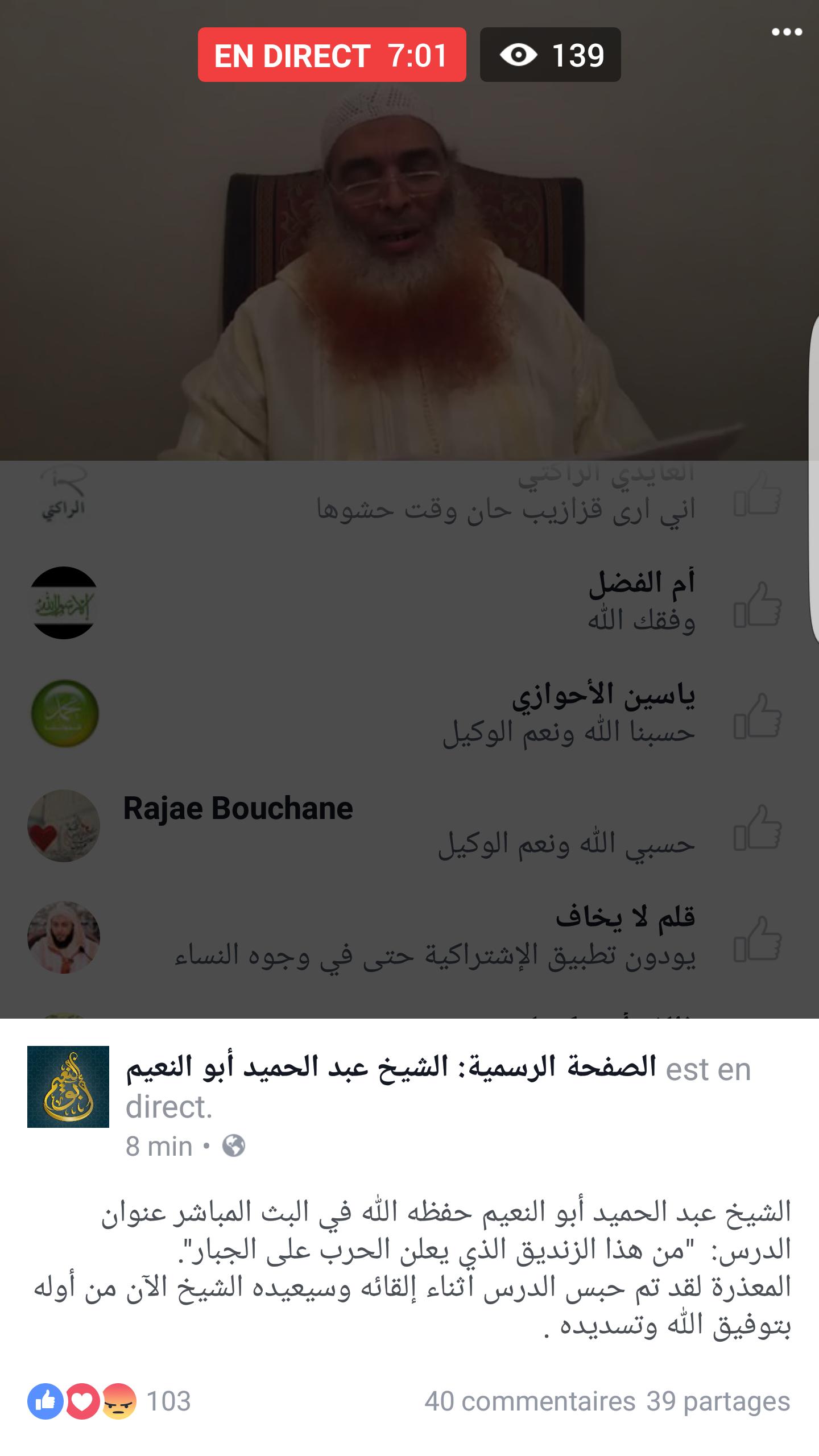 ابو النعيم22