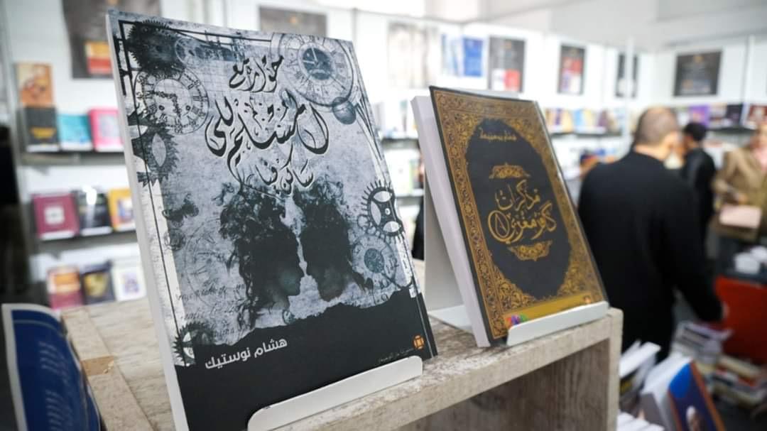 حوار مع المسلم اللي ساكن فيا